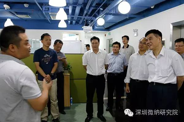 深圳市微纳集成电路与系统应用研究院